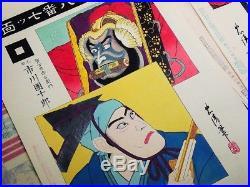 SUPERB 19thC Japanese Antique Woodblock Printed KABUKI UKIYOE 19 Complete SET