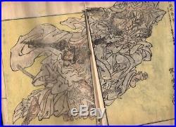 SUPERB KAWANABE KYOSAI Woodblock Printed Full-Set 19C Japanese Original Antique