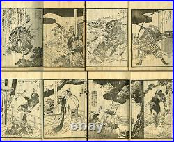 SUPERB Katsushika HOKUSAI Ehon Kokyo Japanese Original Woodblock Print 2 Book