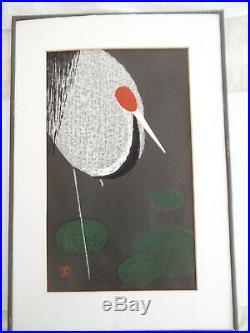 Sacred Crane On Lily Pond. Kaoru Kawano Japanese Woodblock Print