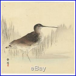 Seiko, Original Japanese Woodblock Print, Sandpiper, Bird, Japanese Antique