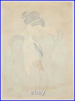 Sentaro Iwata, Bath, Modern Beauty, Original Japanese Woodblock Print, Showa
