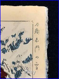 Shiro Kasamatsu Japanese Woodblock Print Red Gate Snow Watanabe Seal