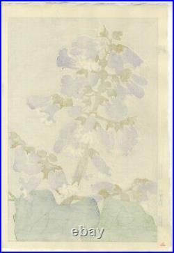 Shodo Kawarazaki, Paulownia, Flower Print, Original Japanese Woodblock Print