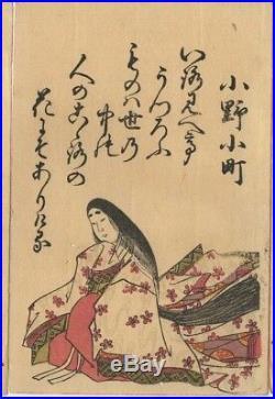 Shunsho Lot of 3 e-hon 1770 Japanese Woodblock Print Ukiyoe