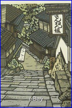Signed Japanese Woodblock Print Katsuyuk Nishijima Yukuharu Passing Spring
