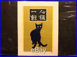 TADASHIGE NISHIDA Blue Cat turn over a new leaf Japanese woodblock print