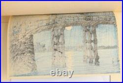 TAKAHASHI SHOTEI Japanese Moon under a Bridge at Hakozaki Woodblock Print