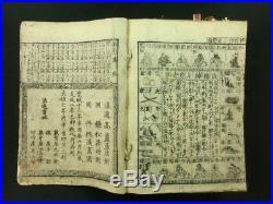 THE ENCYCLOPEDIA Japanese Woodblock Print Book 700 PAGES Maps Samurai EDO 76