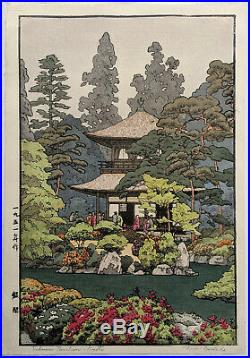 TOSHI YOSHIDA Japanese Woodblock Print Silver Pavilion Kyoto
