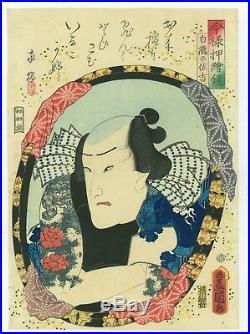 TOYOKUNI Japanese woodblock print ORIGINAL Ukiyoe Tattoo Kabuki Actor