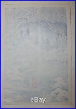 TSUCHIYA KOITSU-Japanese Woodblock Print-SPRING SNOW AT MARUYAMA-Excellent