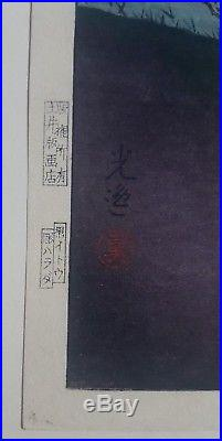 TSUCHIYA KOITSU-Japanese Woodblock Print-SUMA BEACH-Excellent