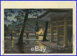 TSUCHIYA KOITSU Japanese woodblock print Reprint SENGAKUJI 290x394mm