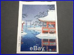 TSUCHIYA KOUITSU Japanese Woodblock Print SHINHANGA Yuki no Miyajima 1936