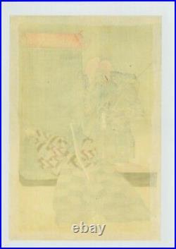TSUKIOKA KOGYO Japanese woodblock print ORIGINAL Ukiyoe Noh Rashou Mon