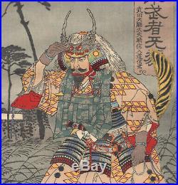 TSUKIOKA YOSHITOSHI Takeda SHINGEN 19thC Meiji Original Japanese Woodblock Print