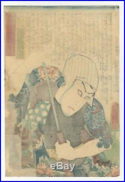 Tattoo Design, Toyokuni III Utagawa, Ukiyo-e, Original Japanese Woodblock Print