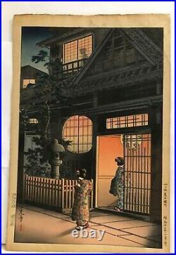 Tea House Attendant By Tsuchiya Koitsu Original Woodblock in 1930s. RARE