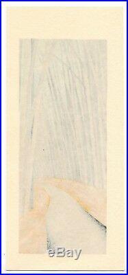 Teruhide Kato Japanese Woodblock Print Hanga Sagano-ji