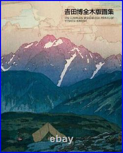 The Complete Woodblock Prints of Yoshida Hiroshi Japan Art Book