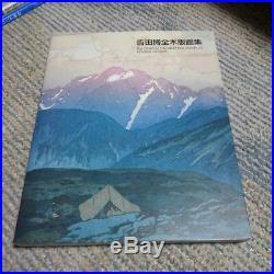The Complete Woodblock Prints of Yoshida Hiroshi Japan Book Japanese