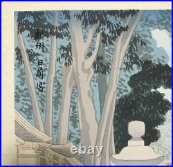 Tomikichiro Tokuriki Japanese Woodblock print Ukiyoe Wakayama Temple