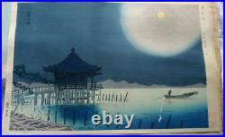 Tomikichiro Tokuriki Woodblock print Japanese Lake Biwa Shiga