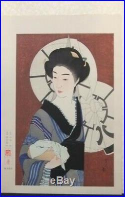 Torii Kotondo Kiyotada Woodblock Print After the Bath 12 Aspects of Women Ukiyoe