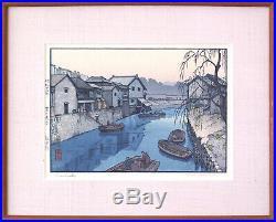 Toshi Yoshida (1911-1995) Japanese Woodblock Print IIDA BRIDGE Tokyo 1980