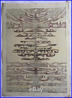 Toshi Yoshida (1911-1995) Original Signed Japanese Woodblock Print Gold 1968