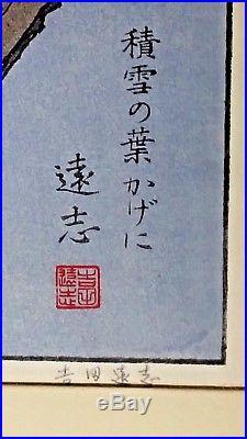 Toshi Yoshida Original Japanese Woodblock Print Snow on the Aoki Tree