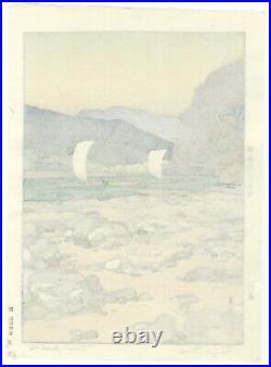Toshi Yoshida, Tenryu River, Sailing, Landscape, Original Japanese Woodblock Print