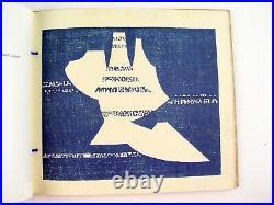 Toshi Yoshida Varieties of the Japanese Print 1967 Portfolio 20 Woodblock Prints