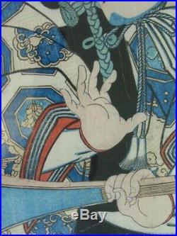 Toyohara Kunichika, Edo, Portrait, Ukiyo-e, Original Japanese Woodblock Print