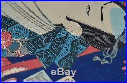 Toyohara Kunichika Original Japanese Ukiyo-e Woodblock Triptych Print Kabukiplay