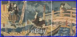 Toyokuni III, Boat, River, Pine, Kabuki Play, Original Japanese Woodblock Print