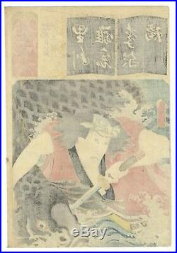 Toyokuni III, Kabuki Actor, Katana, Fight, Original Japanese Woodblock Print