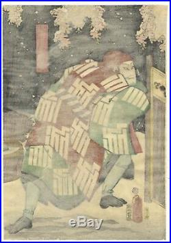 Toyokuni III, Kabuki Play, Edo, Original Japanese Woodblock Print, Ukiyo-e