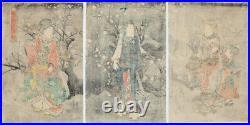 Toyokuni III, Tale of Genji, Triptych, Art, Original Japanese Woodblock Print
