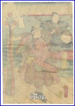 Toyokuni III, Traditional Japanese Folk Dance, Original Japanese Woodblock Print