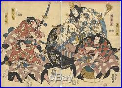 Toyokuni III Utagawa, Kabuki, Sakura, Ukiyo-e, Original Japanese Woodblock Print