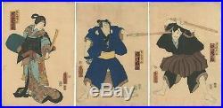 Toyokuni III Utagawa, Keyamura Play, Ukiyo-e, Original Japanese Woodblock Print