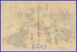 Toyokuni III Utagawa, Picture Book, Ukiyo-e, Original Japanese Woodblock Print