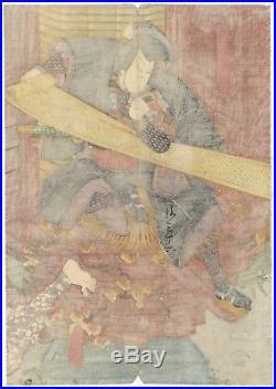 Toyokuni III Utagawa, Soga Brothers, Ukiyo-e, Original Japanese Woodblock Print