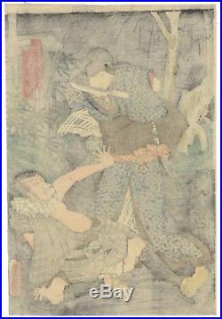 Toyokuni III Utagawa, Theatre, Japan, Ukiyo-e, Original Japanese Woodblock Print
