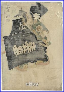 Toyokuni I, Kabuki Theatre, Japanese Woodblock Print, Ukiyo-e