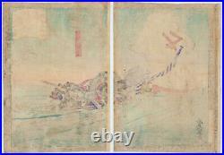 Toyonobu Utagawa, River, Warrior, Samurai, Original Japanese Woodblock Print