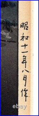 Tsuchiya KOITSU Nikko Futarasan Temple antique Japanese woodblock print