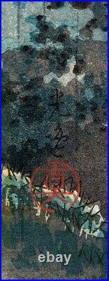 Tsuchiya KOITSU Sacred Bridge of the Nikko Shrine Japanese woodblock print